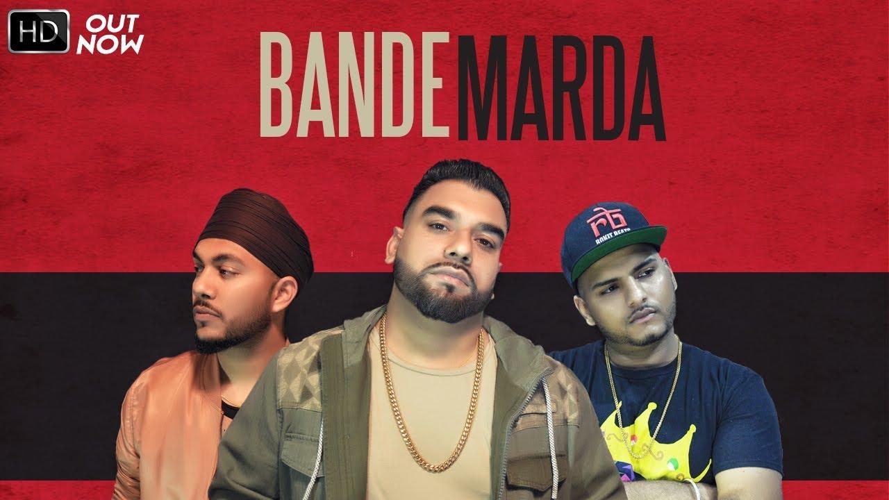 BANDE MARDA (Full Song) K Singh Ft. Kiat | Latest Punjabi Songs 2017 | RMG