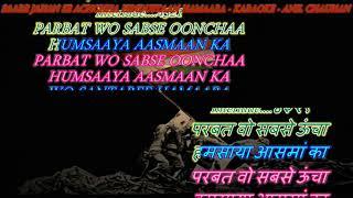 Saare Jahan Se Achchha Hindustan Hamaara - Karaoke With Scrolling Lyrics Eng. & हिंदी