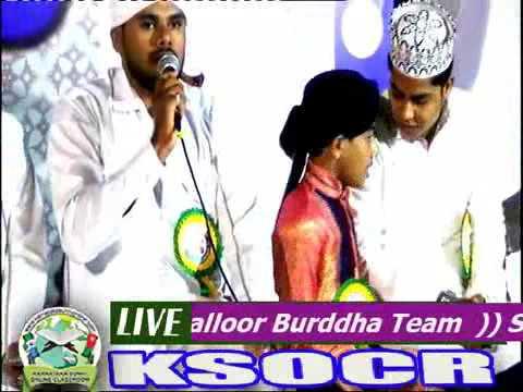 Afsal Kannur Burdha Song Malayalam