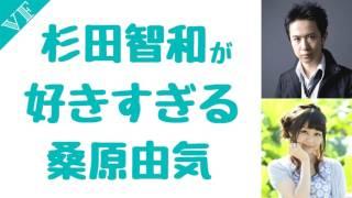 ご視聴ありがとうございます #杉田智和 #マフィア梶田 #桑原由気. ゲス...