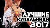 Купить купальник для полных женщин по выгодной цене с доставкой по россии. 58-60 60-62 62-64 64-66 66-68 68-70 70-72 72-74 74-76 76-78.
