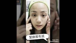 [愛漂亮系列:臉部刮痧DIY,自然V臉]