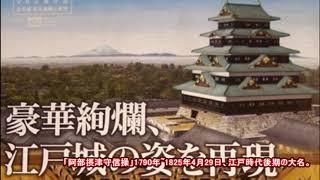 20150320「山城淀藩・第8代藩主稲葉正備(まさなり)書状」Masanari Inaba