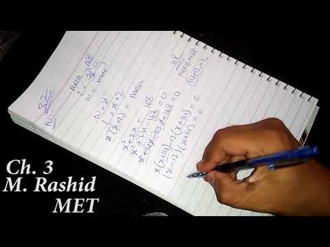 Business Mathematics I.Com | Quadratic Equation Exercise 3.2 | Part 7 thumbnail