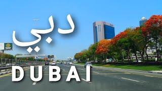 DUBAI - Street views