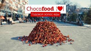 Рекламный ролик для Chocofood