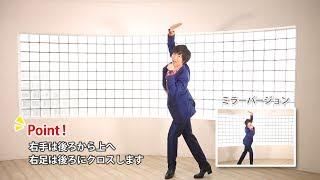 Let's 恋町ダンス!~竹島 宏と一緒に「恋町カウンター」を踊ろう~