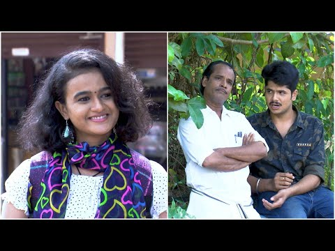 Thatteem Mutteem | Kamalasanan's new strategy! | Mazhavil Manorama