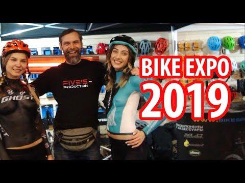BikeExpo 2019