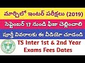TS Intermediate 1st & 2nd year Exams March 2019 Fees dates details | TS Inter 1st&2nd year Exams