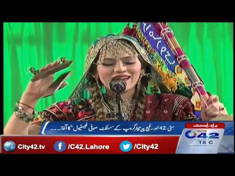 "Program: City 42 and Rafi Peer theatre special "" Mustaq Sufi Festival"""