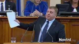 """""""Атака"""" и ДПС в един глас срещу Каракачанов"""