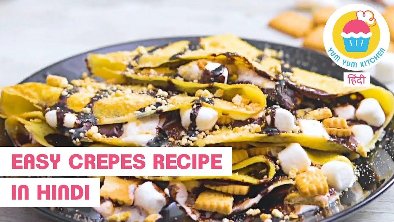 How To Make Crepes | Easy Breakfast Recipe | Yum Yum Kitchen Hindi