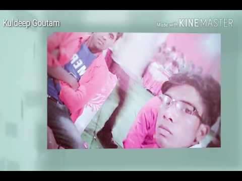 Gandas Hori Se Dj Kuldeep Kumar