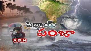 AP Govt Alerts Coastal Areas Following Cyclone Forecast | Pethai Cyclone | ABN Telugu