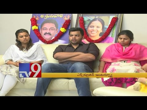 Thumbnail: Face to face with Bhuma Daughters and Son - TV9