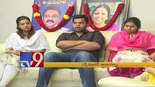 Face to face with Bhuma Daughters and Son - TV9