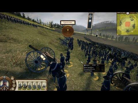 Как изменить кол-во юнитов в отрядах - Napoleon и Shogun 2 Total War