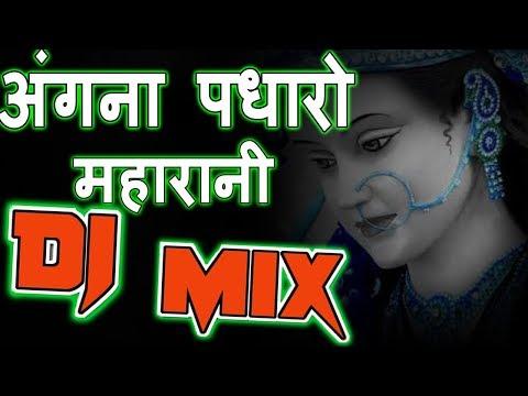 Angna Padharo Maharani [Remix] Dj Ayush Sharma [Navratri Dj Song]