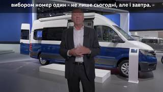 Volkswagen Комерційні автомобілі на IAA Commercial Vehicles 2018