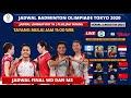 JADWAL BADMINTON OLIMPIADE TOKYO 2021 HARI INI DAY10:JADWAL Final Ganda Putri | Olimpiade Tokyo 2020