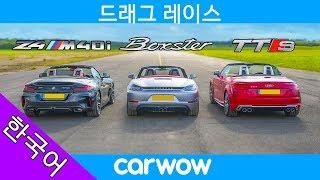 BMW Z4 M40i vs 포르쉐 박스터 GTS vs …