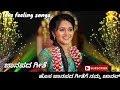 #Uttar Karnataka Janapada Geete new WhatsApp status song 2019 love feeling kannada janapad geete DJ