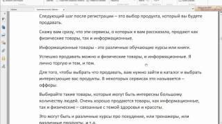 - Отзыв на курс ДЕНЕЖНЫЙ УРОК