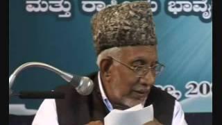 (2/3) Ahmadiyya: Moulvi Umar Sb at Khilafath Centenary Celebrations Bangalore 2008