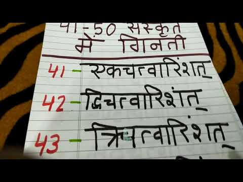 41 to 50 counting in Sanskrit with correct pronunciation practice for kids in online classes
