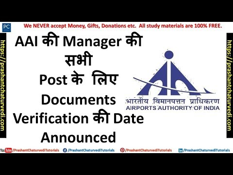 AAI Manager Documents Verification & Interview Dates Announced: Check Here  