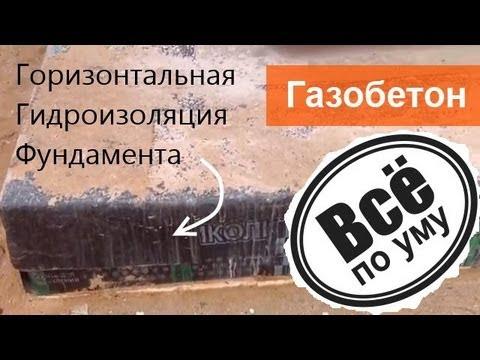 Красноярске в теплоизоляцию купить
