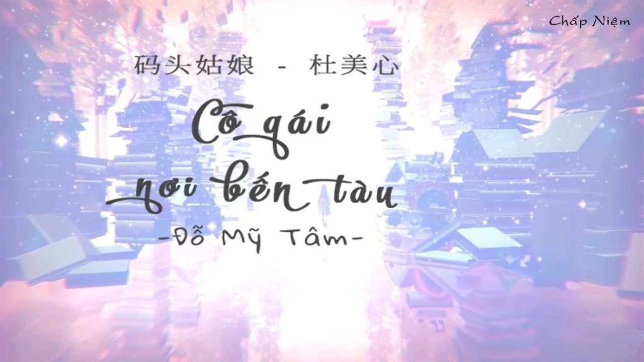 [Vietsub + Pinyin] Cô Gái Nơi Bến Tàu (Devotion) – Đỗ Mỹ Tâm || 碼頭姑娘 – 杜美心