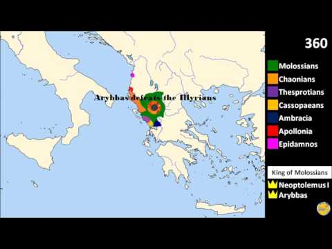 History of Epirus, Aeacid dynasty and Epirote League