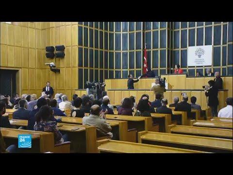 البرلمان التركي يناقش مشروع قانون يمنح المفتي صلاحيات عقد الزواج  - 15:22-2017 / 10 / 20