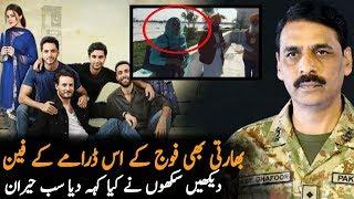 Indian Praising Pakistani Drama Ehd e Wafa || Darama Ehd e Wafa Latest News and Updates