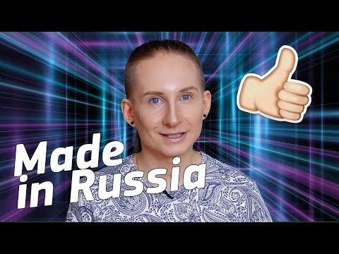 Сделано в России / вМоде 02