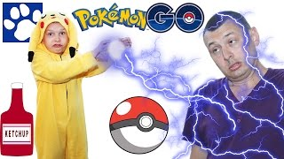 - В поисках ПИКАЧУ Покемон ГО Pokemon GO Pikachu vs NERF NERF WAR на русском Матвей Котофей