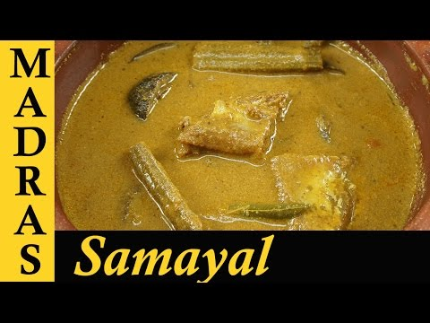 Karuvadu Kulambu In Tamil / Karuvattu Kuzhambu In Tamil / Dry Fish Kulambu