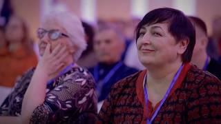 Смотреть видео ROY Club   Бизнес Форум PRIZM Взгляд в будущее   Москва 2019 онлайн