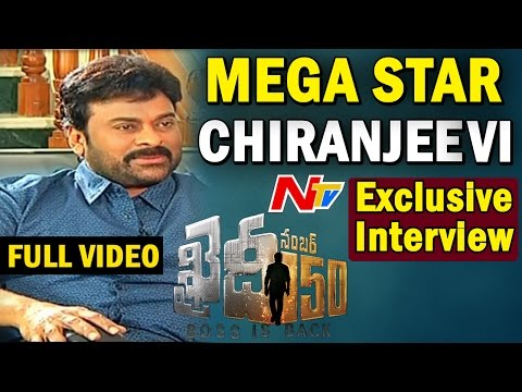 Megastar Chiranjeevi Exclusive Interview || Khaidi No 150 || #BossIsBack || Full Video