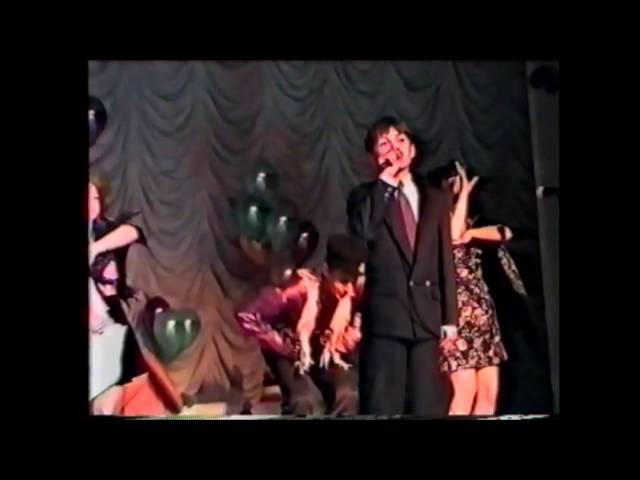 Архив Урал Верхняя Салда 1996 Группа СОЛОВУШКИ