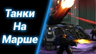 Судный день [Hobrows Zerg Defence] ● StarCraft 2