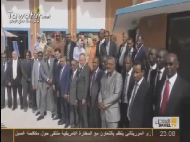 Séminaire sur la lutte contre le blanchiment d'argent et le financement du terrorisme - Sahel TV