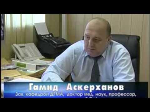 Фильм об Р.П.Аскерханове