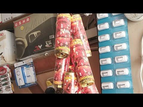 बिजली से चलने वाले पटाखों की क्या कीमत हैं (Electronic Fire Crackers)