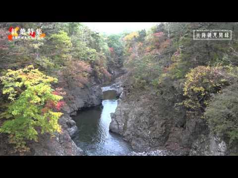 坂下仙境 大樹町歴舟川by kachimai on YouTube
