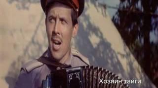клип Валерий Золотухин - Ой, мороз, мороз