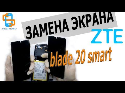 Замена экрана ZTE