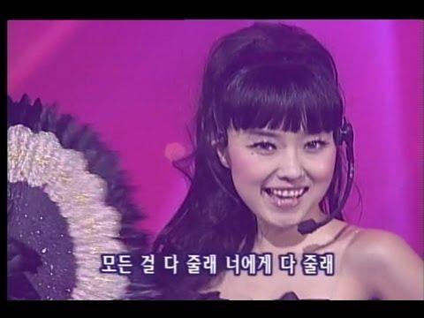 이정현 (Lee JungHyun) - 줄래 (Joolae) 09/19/2000